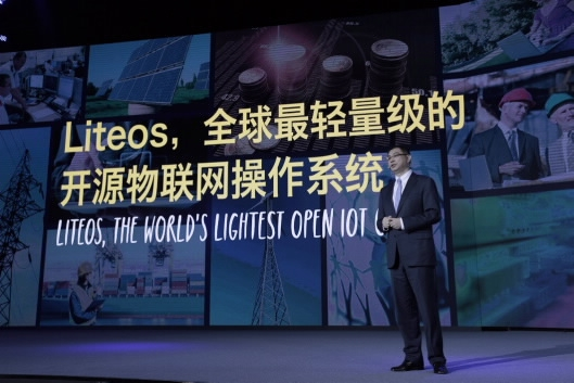 Huawei презентовал Agile Network 3.0 Architecture и LiteOS для рынка Internet of Things
